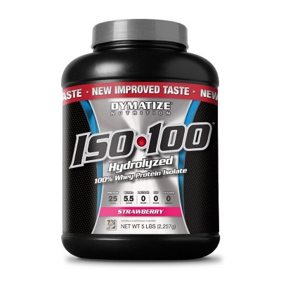 ISO 100 5lb